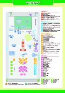 sports-expo-kopgp-map_ページ_3